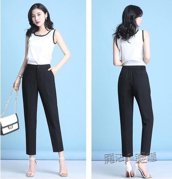 煙管褲女新款夏季九分褲子寬鬆顯瘦休閒西褲直筒黑色西裝褲女 618促銷