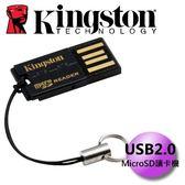 Kingston 金士頓 FCR-MRG2 microSD microSDHC microSDXC TF 專用 迷你讀卡機