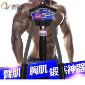 可調臂力器20/60kg男士胸肌健身器材臂力棒30 40公斤擴胸器握力棒握力器QM   橙子精品