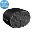 SONY 可攜式藍牙喇叭 SRS-XB01新力索尼公司貨(黑色)