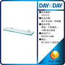 day&day日日家居生活精品 3307LFG  10MM鏡子平台架