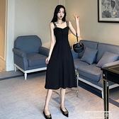 吊帶洋裝 法式連身裙子女夏設計感小眾赫本風小黑裙收腰氣質性感吊帶裙外穿 萊俐亞