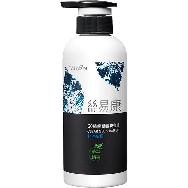 絲易康60植萃洗髮精-控油抗屑350ml