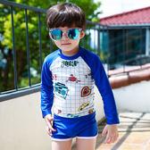 撞色 圖騰 防曬 短褲 兩件式 長袖 兒童泳裝