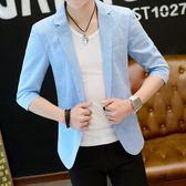 夏季薄款西裝外套 韓版修身七分袖休閒兩件套 LR1301【歐爸生活館】