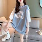 韓版純棉短袖T恤裙女裝寬鬆2021年新款夏裝夏季中長款上衣服ins潮【快速出貨】