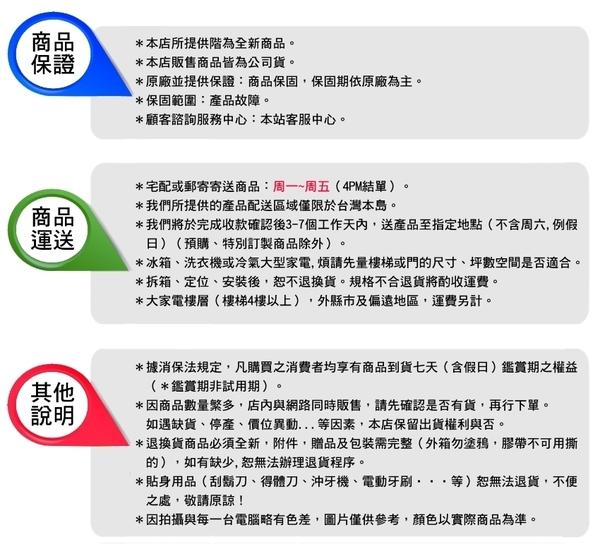 【新莊信源】50吋【SANLUX 三洋】4K液晶顯示器 SMT-50MU5 / SMT50MU5