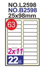《享亮商城》L2598(63號)A4三用電腦標籤 鶴屋