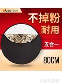 反光板 貝陽80CM五合一 攝影折疊反光板攝影器材便攜 拍照柔光板檔光板 米家