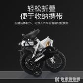 卡特龍兒童自行車2-3-4-6-7-8-9-10歲男女寶寶童車18寸小孩腳踏車 NMS快意購物網
