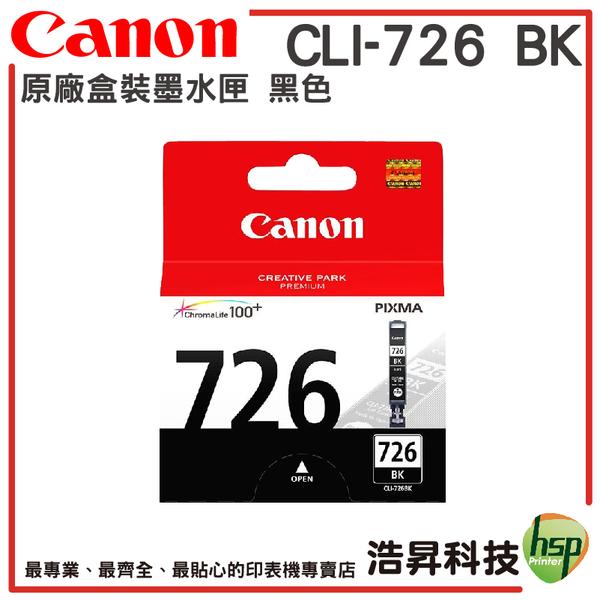 CANON CLI-726 BK 黑色 原廠墨水匣 盒裝 適用MG5270 MG6170 IP4870 MX886