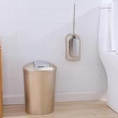 馬桶刷套裝廁所刷免打孔