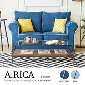雙人座 A.RICA艾芮卡美式鄉村風雙人沙發/2色/H&D東稻居家