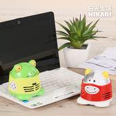 造型迷你吸塵器 (小青蛙 / 小牛)
