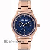 GOTO 閃亮晶鑽三眼精品時尚手錶-IP玫x藍