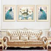 客廳沙發背景墻裝飾畫美式招財油畫歐式大氣三聯畫藍孔雀簡歐墻畫 最後一天85折