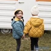 兒童羽絨服 兒童新款羽絨棉服外套男女寶寶棉衣中小童短款棉襖加厚冬 HD