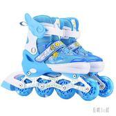 寶寶溜冰鞋全套裝3男童4女童5初學者6幼兒童7輪滑旱冰zzy9416『易購3c館』