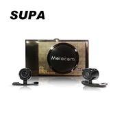 【速霸科技館】SUPA 588 金屬機身前後雙鏡頭高畫質機車行車記錄器 (送 16G TF卡)