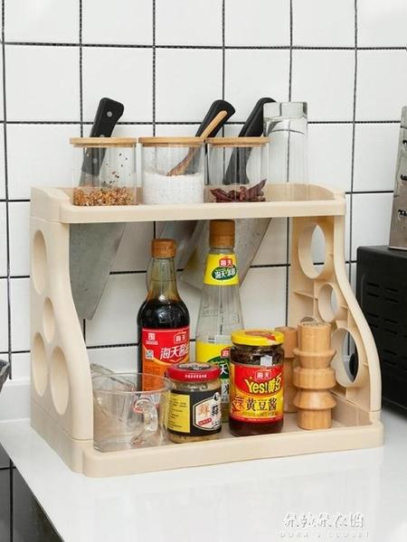 刀架 雙層廚房置物架調味料塑料收納架落地刀架 朵拉朵衣櫥