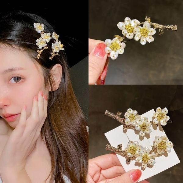 梅花珍珠款發夾復古巴洛克發卡側夾邊夾花朵劉海夾網紅頭飾女 小時光生活館