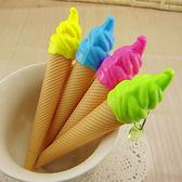 ✭慢思行✭【P134】冰淇淋造型中性筆 禮品 學生 辦公用品 創意 文具 童趣 原子筆 雪糕 水性筆