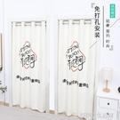 試衣間門簾定制更衣室布簾服裝店帆布隔斷門頭簾訂做印刷LOGO