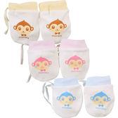 嬰兒手套 純棉印花護手套 拉繩式新生兒手套 RA1257 好娃娃