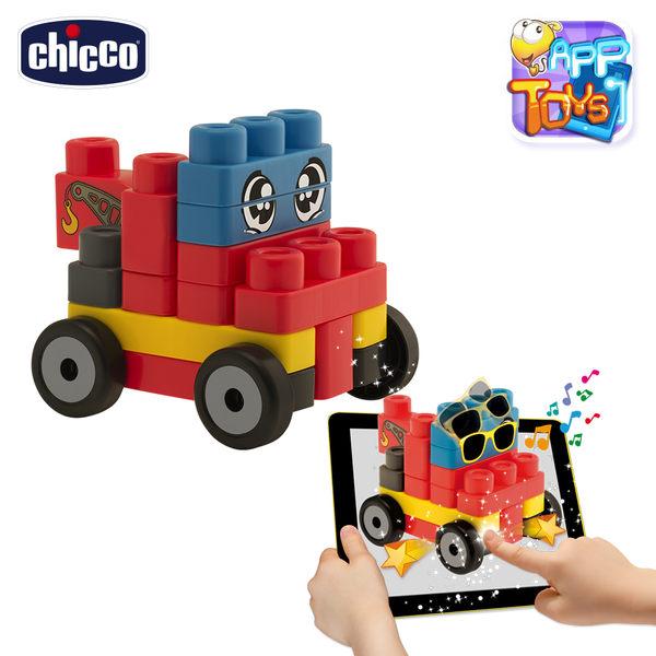 chicco-APP互動積木二合一消防拖吊車-20pcs