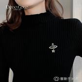 胸針高檔女黑色立體宇宙星球胸花經典百搭大衣徽章衣服領口裝飾品創時代3c館