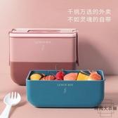 便當盒分格上班族帶餐具便攜日式食堂餐盒【時尚大衣櫥】