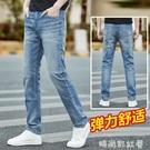 2020夏季薄款男士牛仔褲彈力夏天淺色直筒寬鬆休閒長褲子男「時尚彩紅屋」