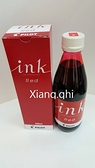 百樂Pilot-日本原裝-墨水- INK-350-350ml/瓶 (紅)