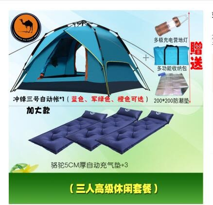 熊孩子❃帳篷戶外3-4人2人液壓式全自動帳篷多人野外露營帳篷套餐15