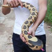 玩具遙控大蟒蛇動物模型兒童男禮物新奇玩具電動蛇整蠱仿真嚇人王    萌萌小寵