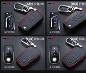 于豐田全款真皮汽車用鑰匙包套KM274『伊人雅舍』