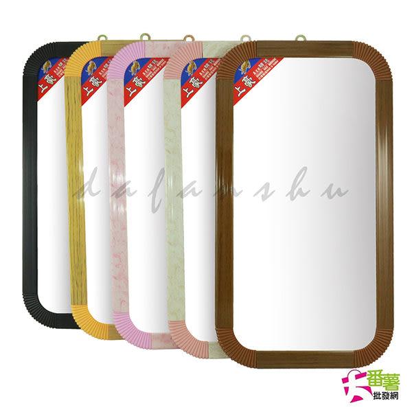 【台灣製】自然紋路邊框壁鏡P16x8/掛鏡(44.5x24cm) [00A] - 大番薯批發網