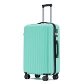 行李箱女24寸ins網紅密碼旅行箱子大學生皮箱拉桿箱男萬向輪抖音 浪漫西街