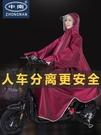 電動摩托電瓶自行車有袖雨衣女全身長款單人男騎行帶袖防暴雨雨披 智慧 618狂歡