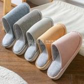 秋冬家用防滑棉拖鞋女日式居家居包頭情侶室內地板月子加絨保暖男 滿天星