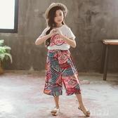 短袖條紋女童套裝 春夏2020夏季新款韓版女寶寶洋氣闊腿褲兩件套潮 BT21157『優童屋』