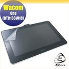 【Ezstick】Wacom One D...