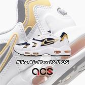 Nike 休閒鞋 Air Max 96 II OG 白 藍 黃 原版配色 反光 氣墊 復古慢跑鞋 男鞋 【ACS】 CZ1921-100