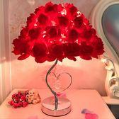 結婚臺燈創意婚房慶裝飾臥室床頭歐式浪漫紅色玫瑰花現代公主長明LVV5779【大尺碼女王】TW
