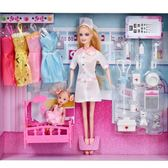 醫生護士玩具 過家家兒童芭比娃娃套裝 醫生配件禮盒洋娃娃