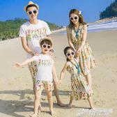 沙灘裙子女夏新款海邊度假套裝情侶裝夏裝泰國棉綢大碼連身裙 時尚芭莎