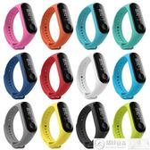 小米手環帶 小米手環3錶帶 智能運動手環三代替換腕帶防水炫彩多彩個性手錶帶 城市科技