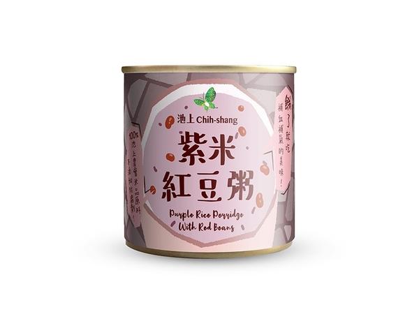 【池上鄉農會】松葉食品 台東池上即食粥-紫米紅豆粥 單罐裝