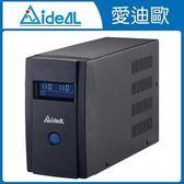愛迪歐AVR 電子式八段數穩壓器 IPT Pro-2000(2000VA)