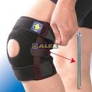 ALEX-矽膠單側條護膝(1入)...